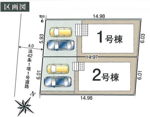 新築戸建 狭山市大字水野 西武新宿線入曽駅 2450万円